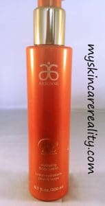 Arbonne RE 9 Lotion
