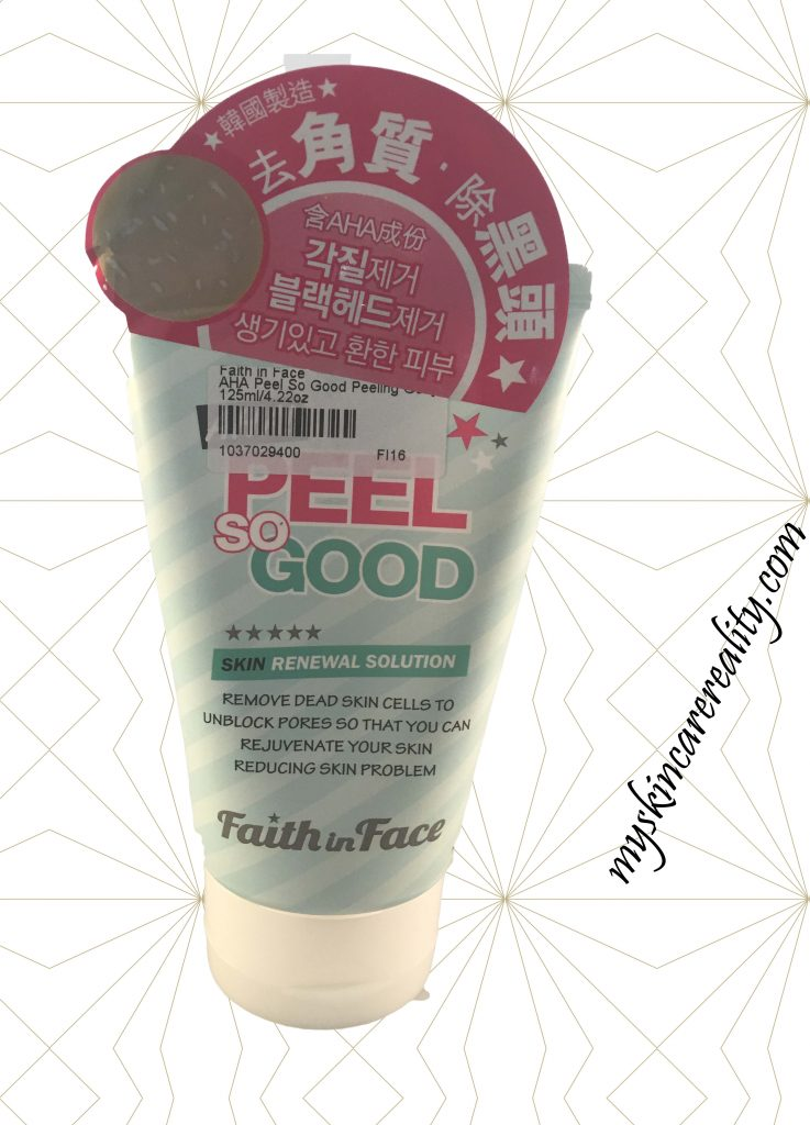 Review-Peel-So-Good-Peeling-Gel-Exfoliator