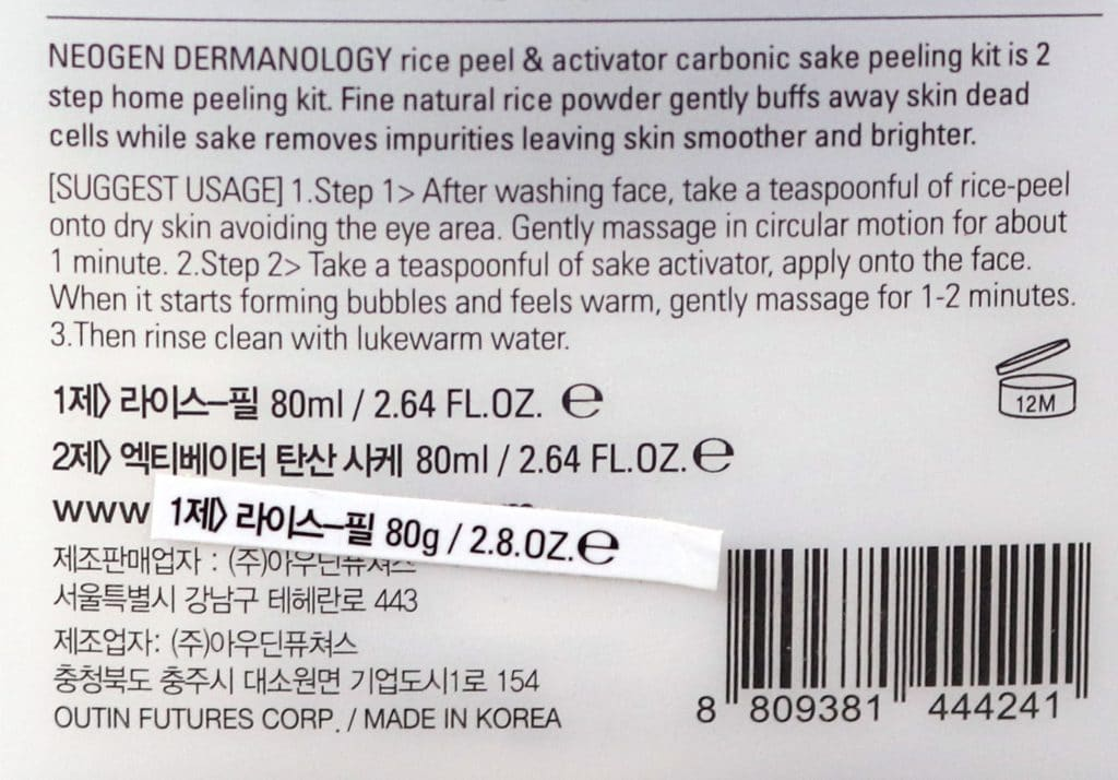 Neogen Rice & Sake Peel Review